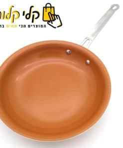 מחבת נון סטיק לטיגון